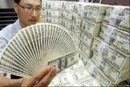 Mam kapital, który posluzy do udzielania krótkoterminowych i dlugoterminowych