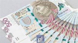 Oferta pożyczki pieniężnej i inwestycji.